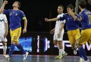 ЧЕ по футзалу: Украина в четвертьфинале